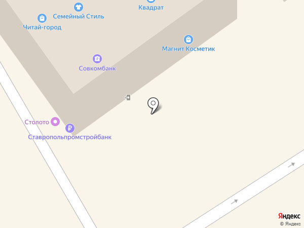 Банкомат, Совкомбанк, ПАО на карте Михайловска
