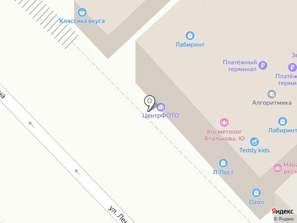 Городская аптека на карте Михайловска