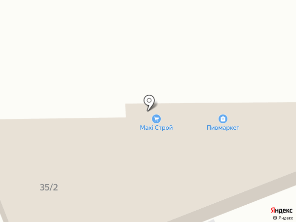 Maxi Строй на карте Михайловска