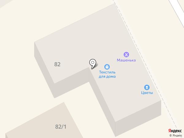 Лаванда на карте Михайловска