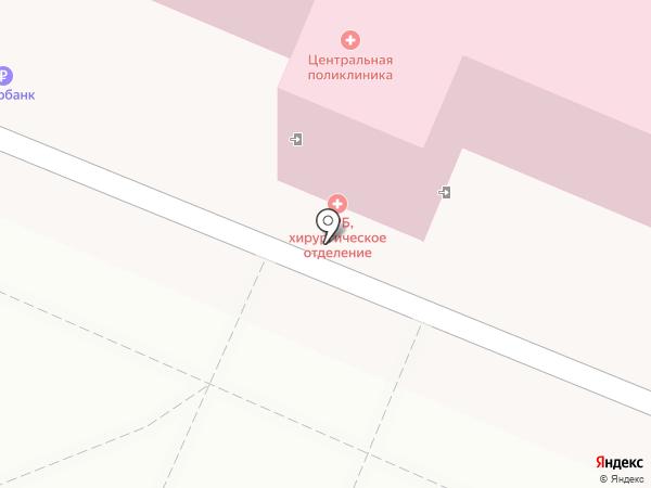 Шпаковская центральная районная больница на карте Михайловска