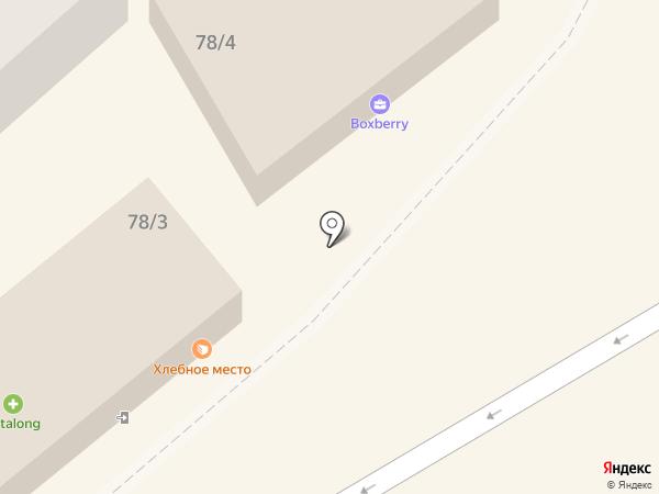 Хмельницкие Булочные на карте Михайловска