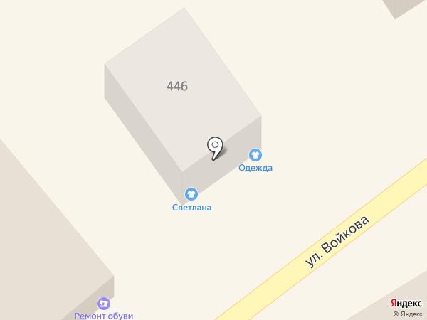 Ремонтная мастерская на карте Михайловска