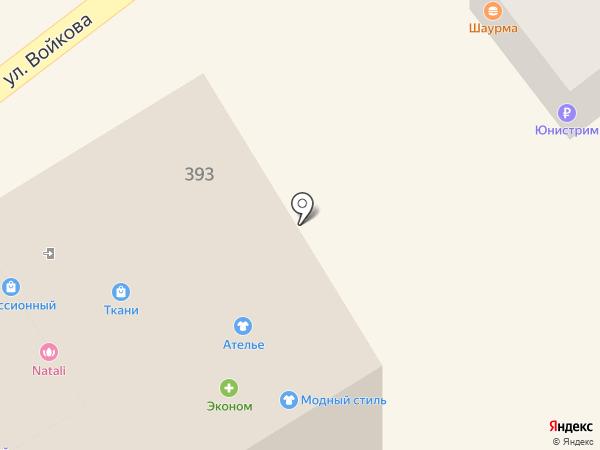 Ставропольские колбасы на карте Михайловска