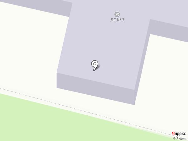 Детский сад №3 на карте Михайловска