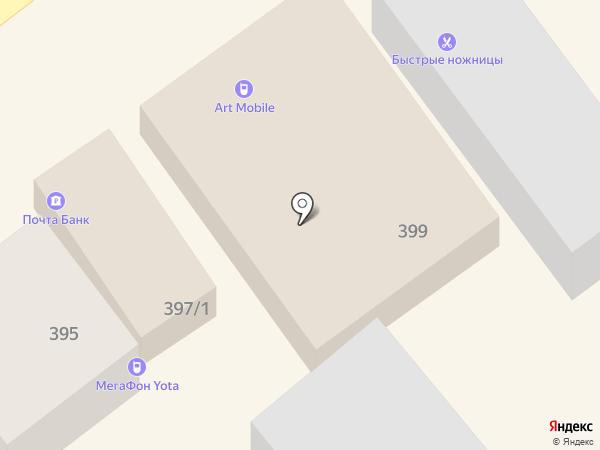 Art Mobile на карте Михайловска