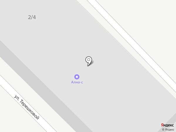 АЛНА-С на карте Дёмино