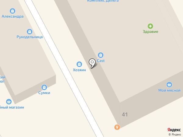 Магазин посуды и бытовой техники на карте Михайловска