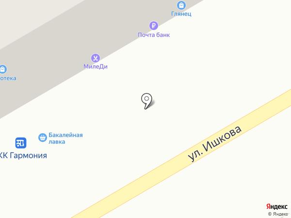 Витаминка на карте Михайловска