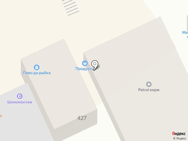 Кристал на карте Михайловска