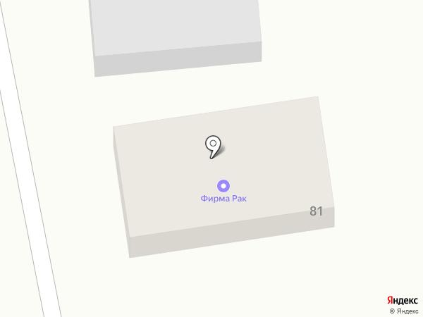Рак на карте Ставрополя