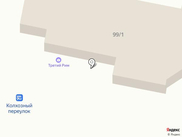Третий Рим на карте Михайловска