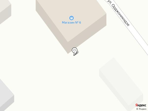Магазин №6 на карте Михайловска