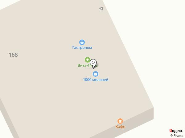 Мясной магазин на карте Михайловска