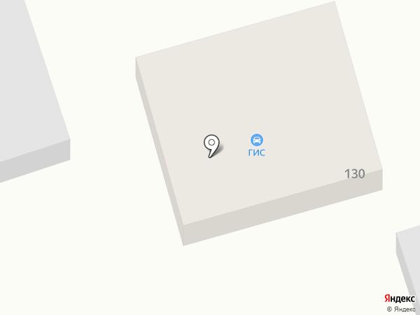 Гис на карте Надежды