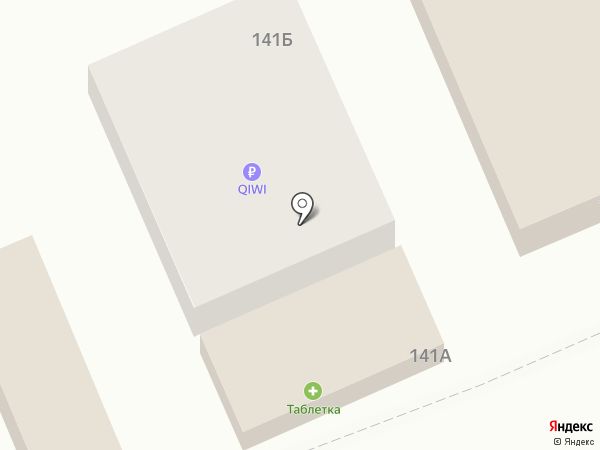Банкомат, Сбербанк, ПАО на карте Надежды