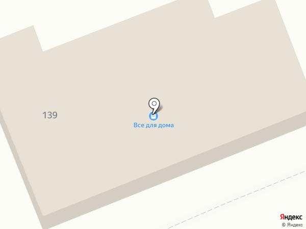 Парикмахерская на карте Надежды