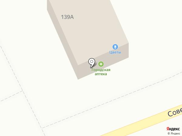 Городская аптека на карте Надежды