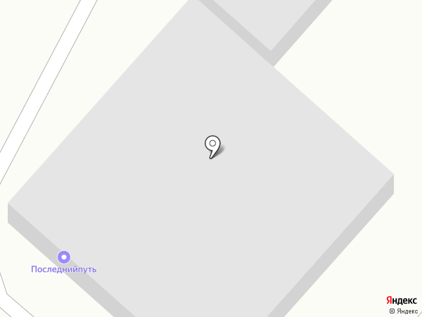 Автошкола на карте Кисловодска
