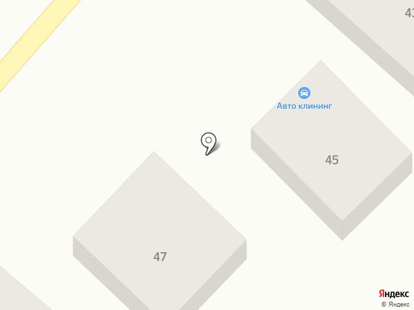 Косметик-Авто на карте Кисловодска