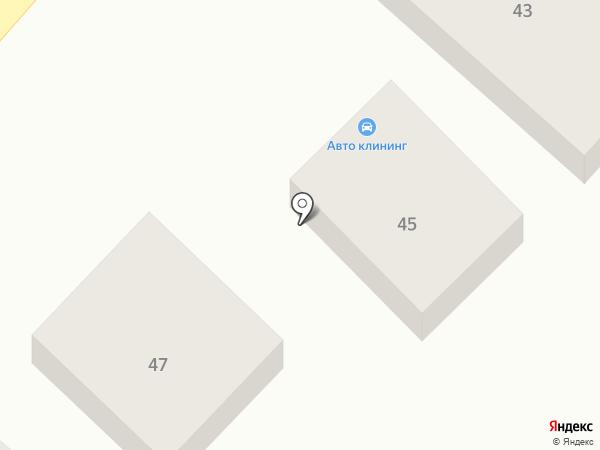 Центр автохимчистки на карте Кисловодска
