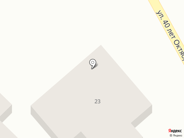Клининг сервис на карте Кисловодска