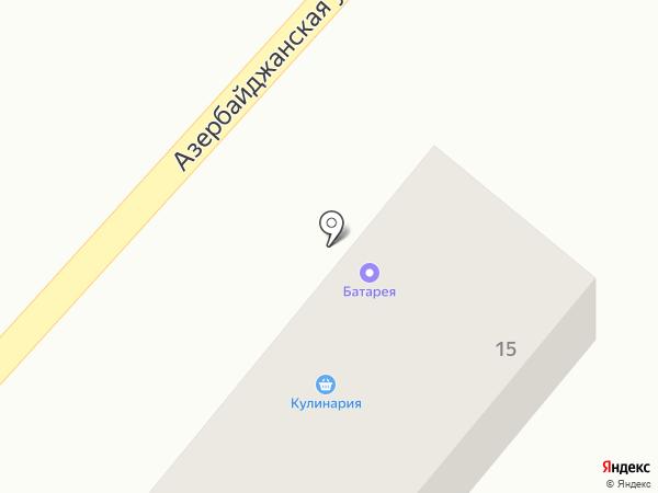 Батарея на карте Кисловодска