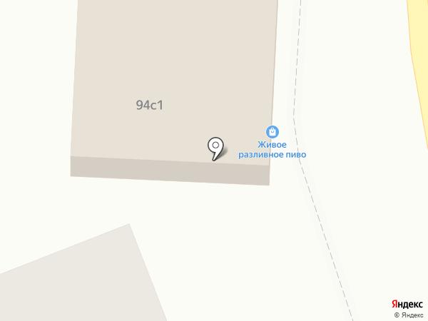 Пивной рай на карте Кисловодска