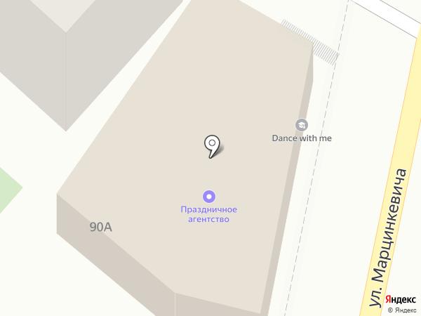 Beauty на карте Кисловодска