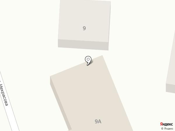 The Imbir на карте Кисловодска