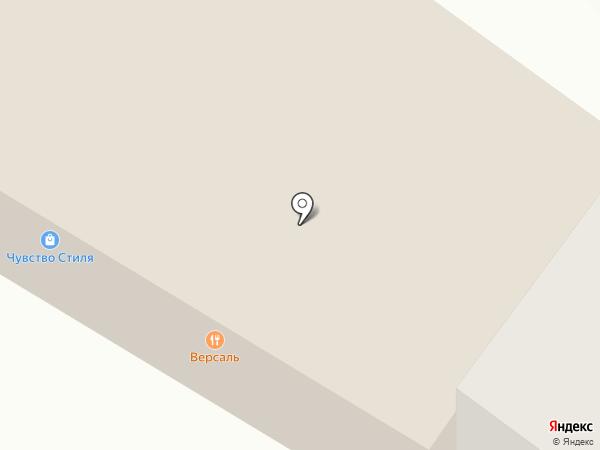 Noire House на карте Кисловодска
