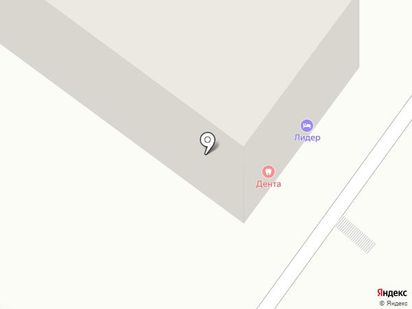 Дента на карте Кисловодска