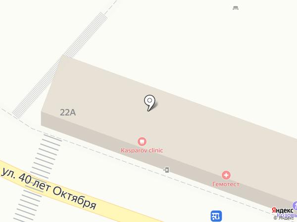 Виктория Дент на карте Кисловодска
