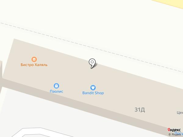 Моя любимая сумочка на карте Кисловодска