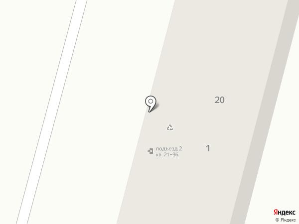 DentaLux на карте Кисловодска