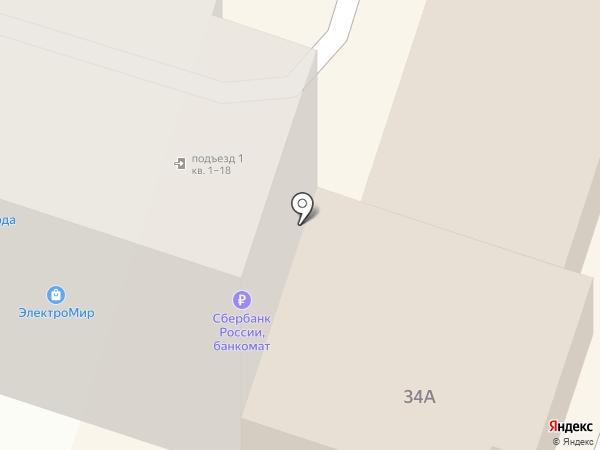 KeSi collection на карте Кисловодска