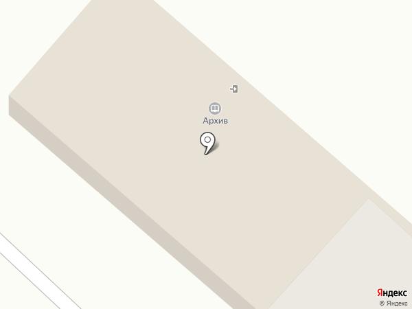 Архивный отдел на карте Кисловодска