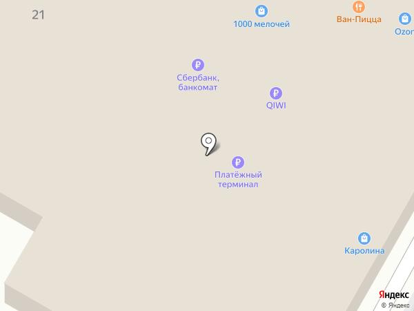 Золушка на карте Кисловодска