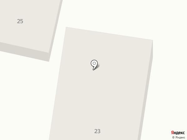 Телефон доверия на карте Кисловодска