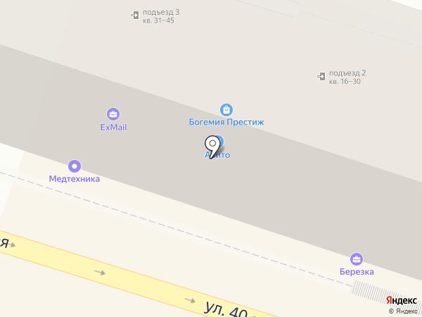 Магазин медтехники на карте Кисловодска