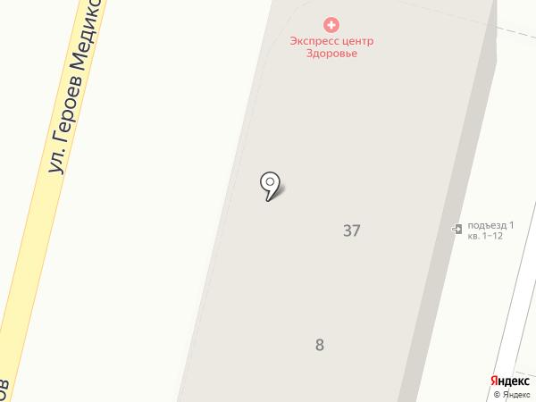 Всё для школы на карте Кисловодска