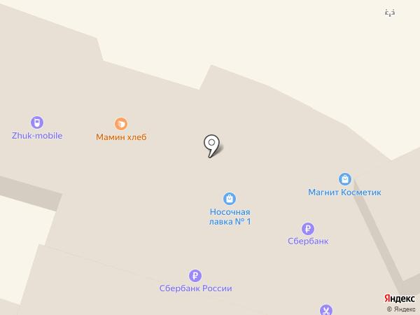 ЛОТОС на карте Кисловодска