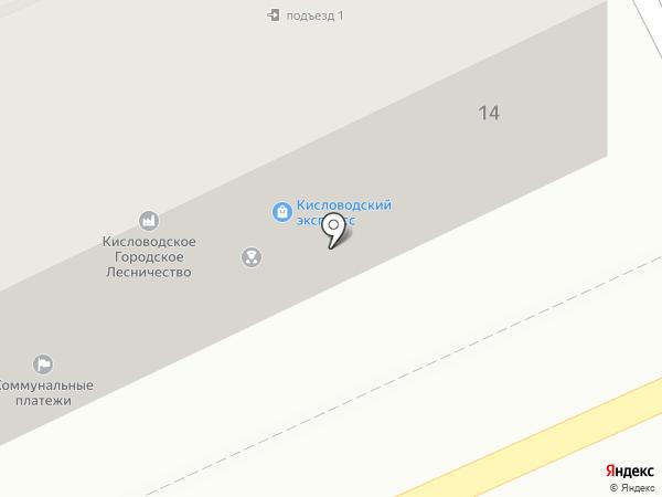 Единый расчетно-кассовый центр на карте Кисловодска
