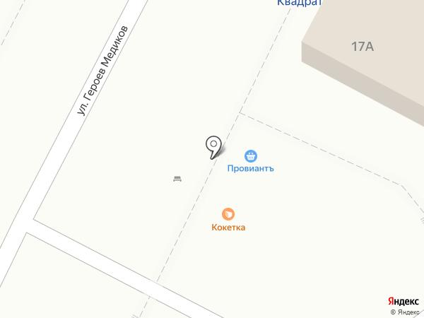 Провиантъ на карте Кисловодска