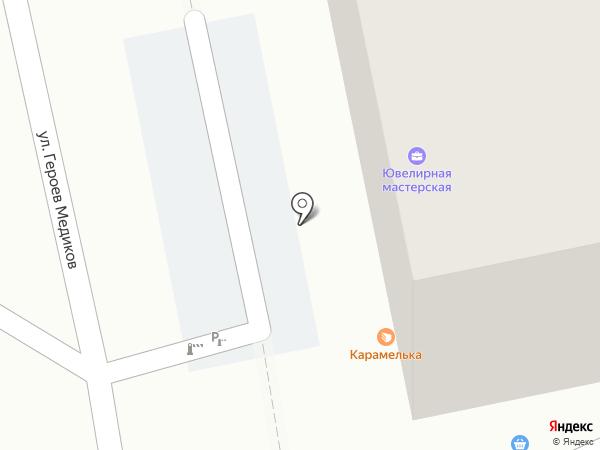 Ювелирная мастерская на карте Кисловодска