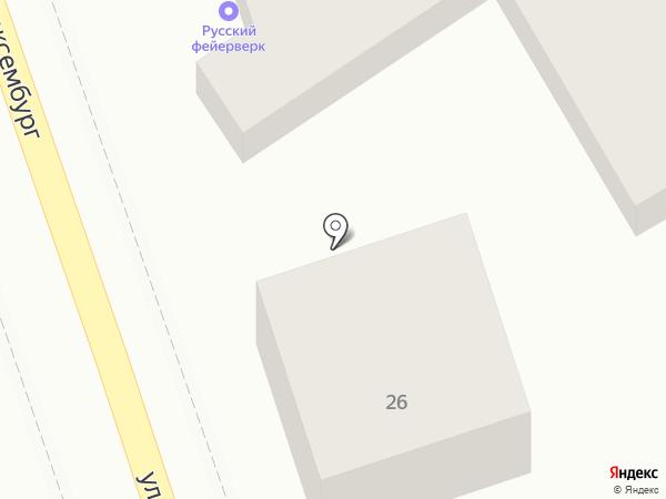 Дисконт Строй на карте Кисловодска