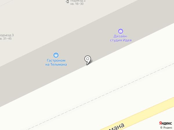 Анастасия на карте Кисловодска