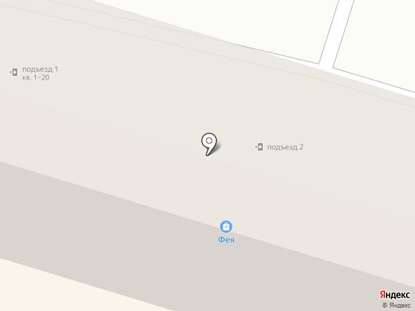 Берёзка на карте Кисловодска
