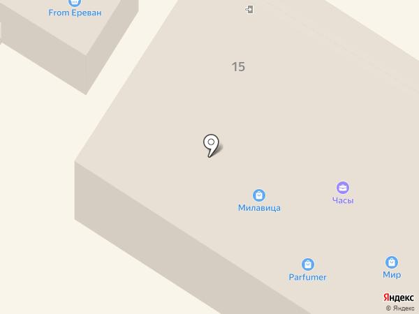 Ломбард Особая привилегия на карте Кисловодска
