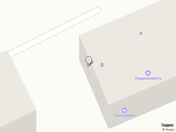 Новая полиграфия на карте Кисловодска
